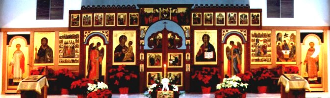 View of the Entire Iconostasis